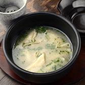 炭焼 鶏はし 浜田山店のおすすめ料理3
