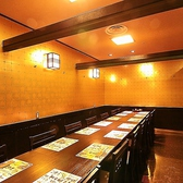 和彩酒蔵 だるま 八重洲地下街の雰囲気2