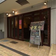 TSUNAGU CAFE TOKYOの写真