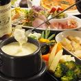 【各種宴会・同窓会などに◎】飲み放題付きのお得なコースを多数ご用意しております♪名物チーズフォンデュやお肉メインのコース、女子会向けコースなど種類豊富!