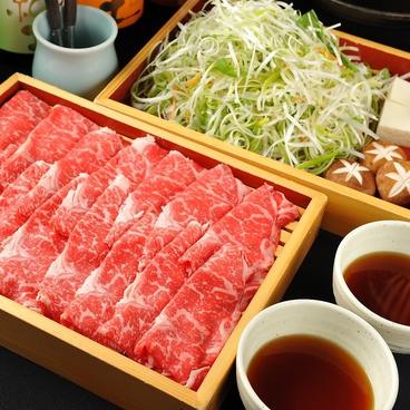 酒蔵 紀州屋のおすすめ料理1