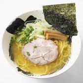 北海道ラーメン 文太朗のおすすめ料理3