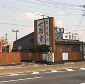 七輪房 蓮田店の雰囲気3