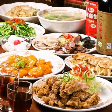 紅龍門 こうりゅうもん 池袋西口店のおすすめ料理1