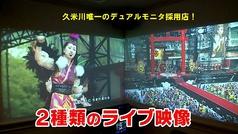 カラオケランド ZOO 久米川店の雰囲気1
