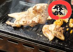 豚豚 高円寺店の写真