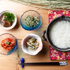 焼鳥と日本酒 こめの家 四谷店のおすすめ料理1