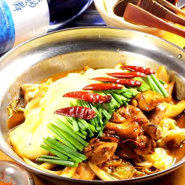 鶏野郎のおすすめ料理1