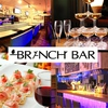 パーティーラウンジ BranchBar ブランチバー 池袋店