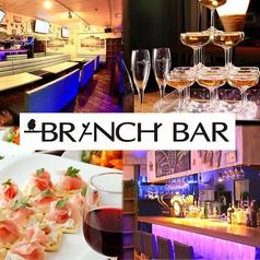 パーティーラウンジ BranchBar ブランチバー 池袋店の写真