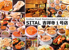 Indian Food Restaurant Cafe&Bar SITAL 吉祥寺1号店の写真