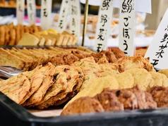 宗和蒲鉾本店の写真
