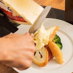 cafe dining wood カフェ ダイニング ウッドのおすすめ料理1
