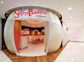 スイーツパラダイス SWEETS PARADISE 渋谷パルコ店の雰囲気2