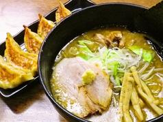 麺屋 響の写真