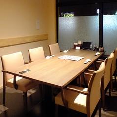 【あやめ】個室テーブル席