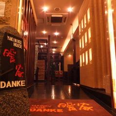 YAKINIKU HOUSE DANKE暖家の外観2