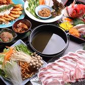 ゴキゲン日本酒酒場 TOKYO-X 日本酒しゃぶしゃぶ 東京ハレル家のおすすめ料理2