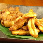 赤から 厚木小野店のおすすめ料理3