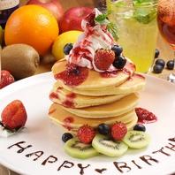 圧巻!パンケーキタワーでサプライズ誕生日
