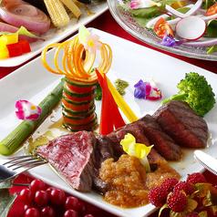 Cielo シエロ 京橋店のおすすめ料理1