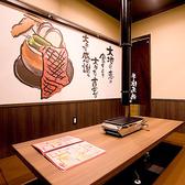 個室で周りを気にせずお食事はいかがですか?ファミリーにも人気の席です。(基本5名様~人数応相談)