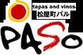 いらっしゃいませ!「松屋町バル PASO」です!