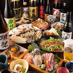 個室居酒屋 炎武 日本橋店のおすすめ料理1