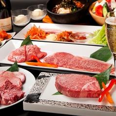 焼肉 どうらく 鶴ヶ峰店のおすすめ料理1