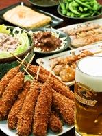 コースのお客様はクーポンご利用で串かつ食べ放題に!