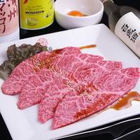 お肉の質も絶品(浜田山/高井戸/韓国料理/焼肉)