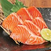 かば屋 富士山駅前店のおすすめ料理3