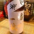 『播州一献~バンシュウイッコン~』…辛口ですっきりした味わい。辛口好きな方にはまいどおすすめする日本酒です。