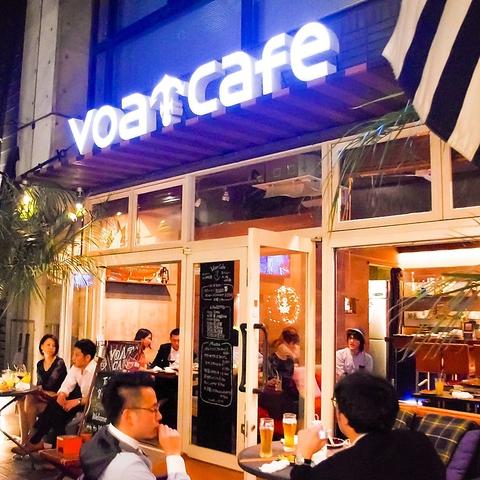 ボートカフェ voat cafe 名古屋駅店