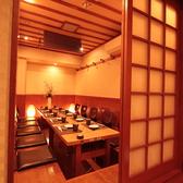 10名個室