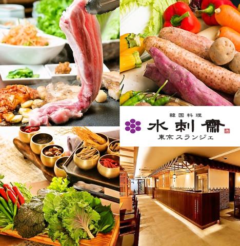 韓国で人気のプデチゲが食べ放題!具材が10種以上も食べ放題OK★