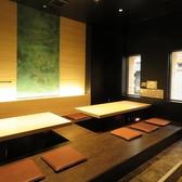 つなぎ 姫路 TSUNAGIの雰囲気2