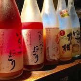 和みだいにんぐ 亜蔵 あぐら 姫路本店のおすすめ料理3