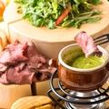 料理メニュー写真自家製ローストビーフのアジアンチーズフォンデュ