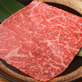 料理メニュー写真神戸牛 (25g) もも肉薄切り1枚焼