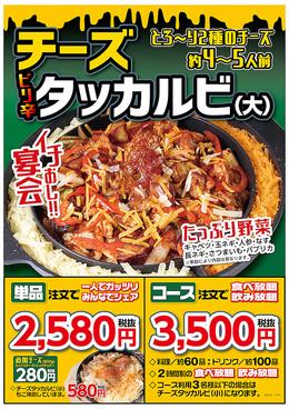 串カツ居酒屋 これや 姫路駅前店のおすすめ料理1