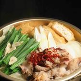 炭焼居酒屋 竹ぼうのおすすめ料理2