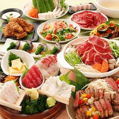 はなの舞 豊田店のおすすめ料理1