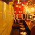 アジアンテーブル リンク asian table LiNCUE 南船場店のロゴ
