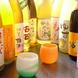 キリン一番搾りや北九州レモンサワーなど150種以上!!