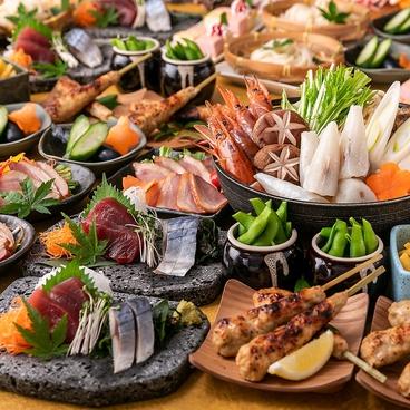 京の町に夢が咲く 静岡駅前店のおすすめ料理1
