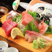おでんでんでん 千葉中央店のおすすめ料理3