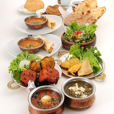 【本格インド・アジアン料理をみんなで楽しむ♪】人数・金額に応じてコースのご相談可能です!