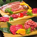 料理メニュー写真180分全30種類の焼肉食べ放題