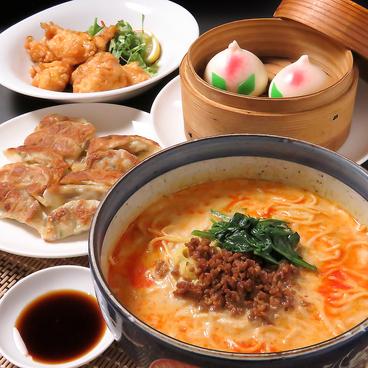 中華味彩 北京のおすすめ料理1